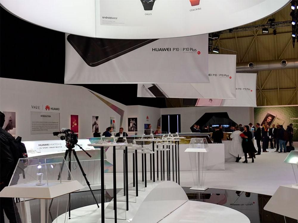 Huawei  en el Mobile World Congress 2017